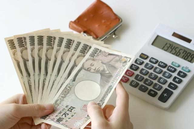 不動産売買の所有権移転登記にかかる費用の相場